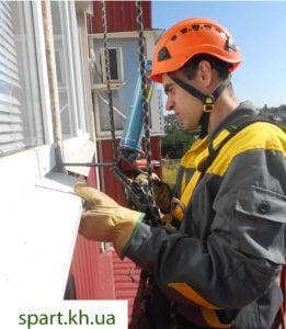 Цены на услуги герметизации балконов в Харькове