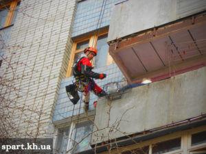 Балконные работы Харьков