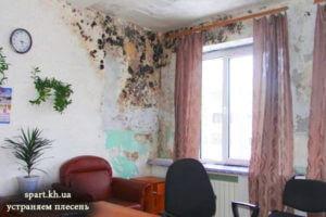 Цены на услуги герметизации межпанельных швов в Харькове