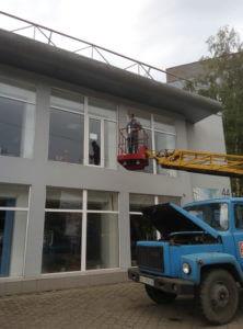 мойка офисного здания Харьков