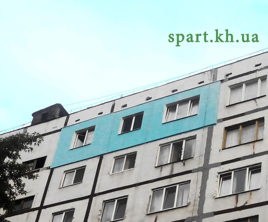 Малярные работы Харьков